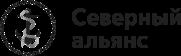 ООО «Северный альянс»
